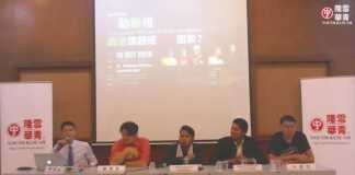 Forum Palestin Mandarin