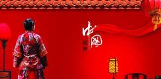 Pakaian Tradisional China