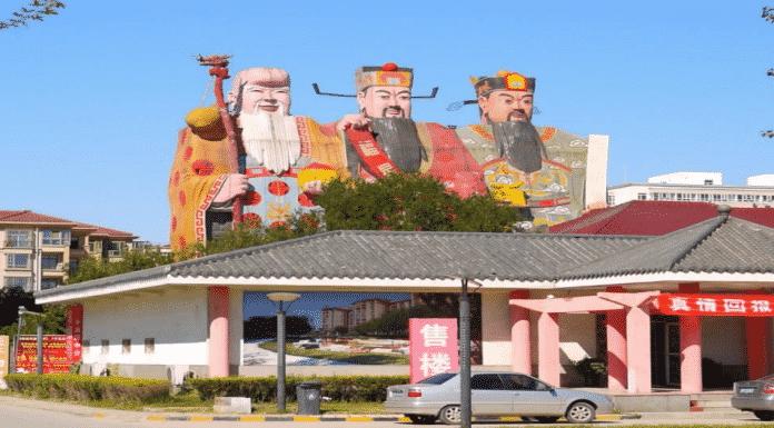 Binaan Rare China