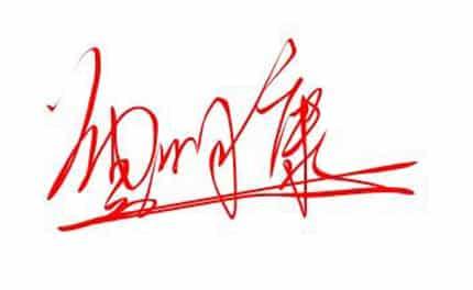 pen merah