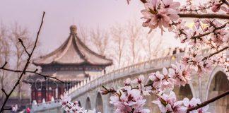 yiheyuan